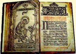 «Апостол» Ивана Федорова.