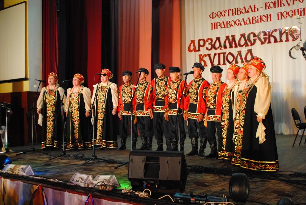 знакомство молодых в русской культуре